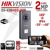 IP видеопанель Hikvision DS-KB6403-WIP