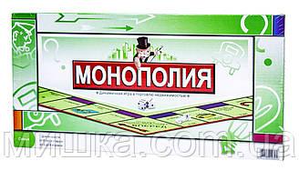 Динамическая игра МОНОПОЛИЯ в торговлю недвижимостью!
