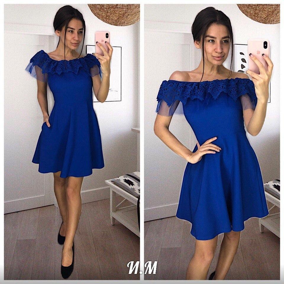 Женское стильное платье с фатином,цвет электрик