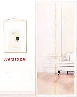 Москитная сетка ( антимоскитная сетка ) на дверь деревянную на магнитах 110 х 210 см бежевая