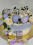 Топпер З Днем народження з зірками Топер на торт з білого пластику Пластиковий топер на торт Топери в гліттері, фото 5