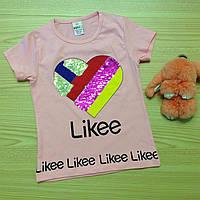 """Футболка детская """"Likee"""" для девочек. Возраст 4-5-6-7-8 лет. Пудра. Оптом"""