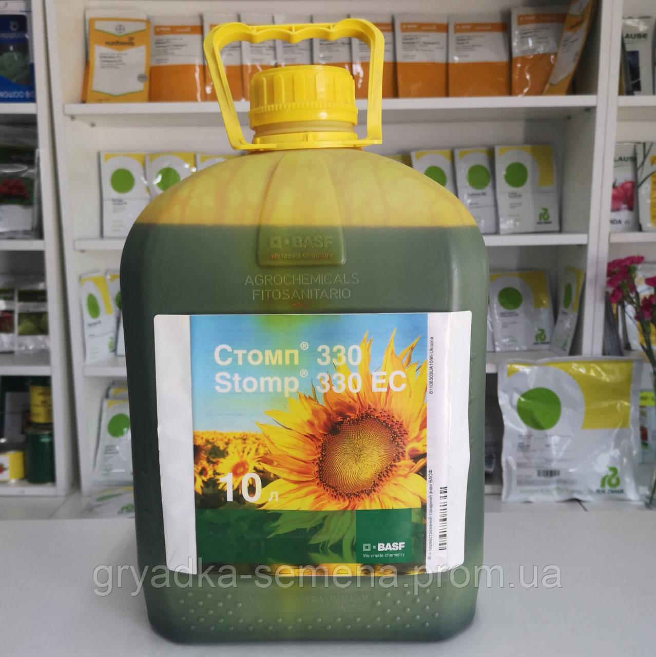 Гербицид Стомп® 330 ЕС - Басф 10 л, концентрат эмульсии