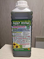 Регулятор роста растений  Лидер Пульс 1 л.(Оригинал)