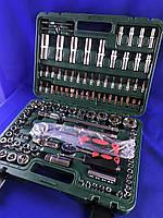 Набор качественных инструментов  108PC