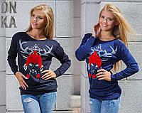 Женский свитер  вязка с вышивкой