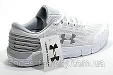 Белые мужские кроссовки в стиле Under Armour Charged Rogue 2, White, фото 3