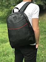 Качественный кожаный рюкзак для школы и спорта, Puma
