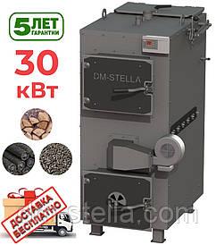 Твердотопливный пиролизный котел 30 кВт DM-STELLA