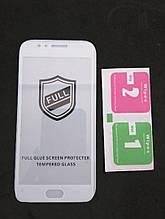 Защитное стекло Ipaky Meizu M5s White