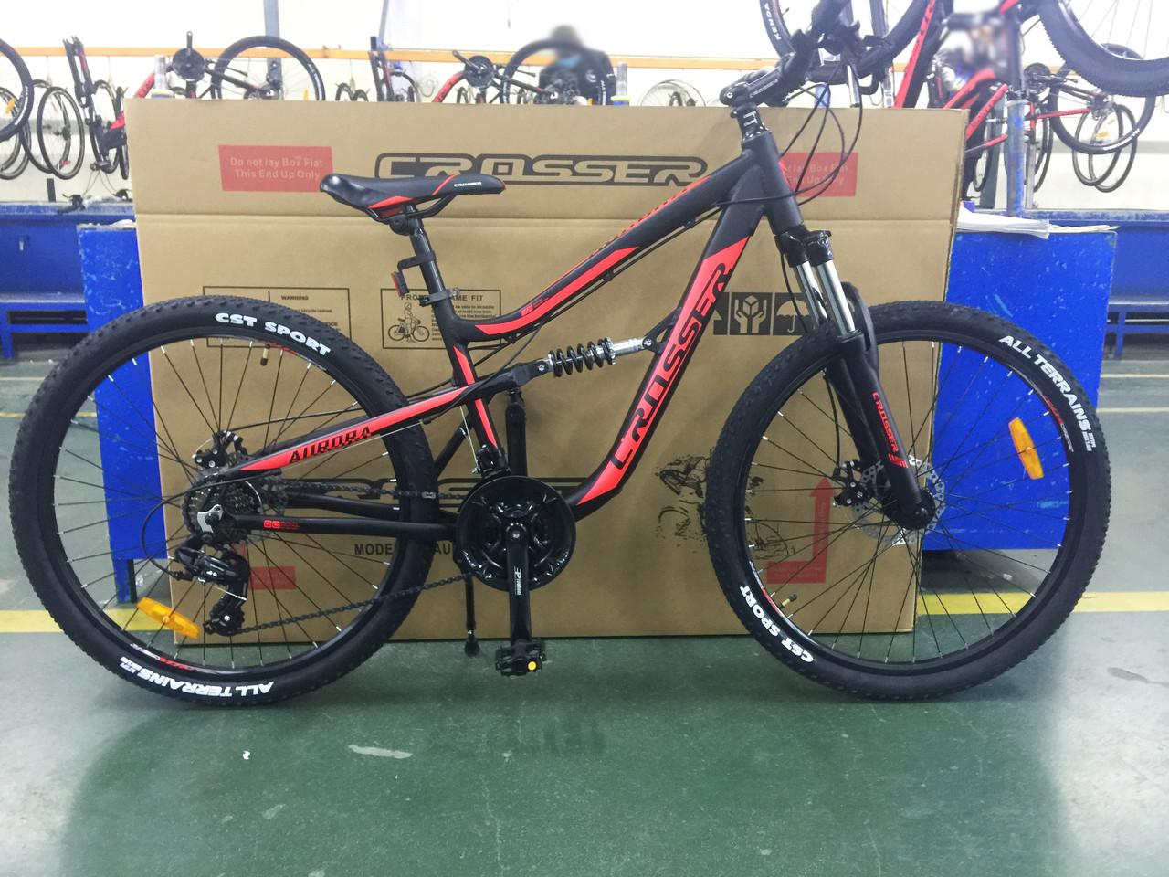 """Двопідвісний велосипед Crosser Aurora 26"""" (рама 15)"""