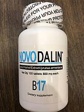Амигдалин, Vitamin В-17, NOVODALIN Amygdalin, vitamin B-17, 500 mg, 100tabl