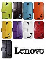 Чехол книжка трансформер для Lenovo А288T ,с бампером