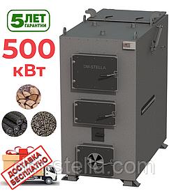 Твердотопливный пиролизный котел 500 кВт DM-STELLA