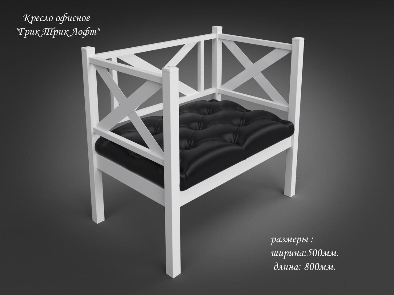 Металлическое кресло Грин Трик Лофт ТМ Тенеро