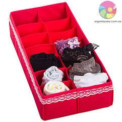 Коробочка з квадратними осередками для шкарпеток і трусів (кармен)