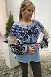 Вишиванка жіноча на домотканому полотні, рукав бохо шифоновий р-ри 42-56, 750/850грн (ціна за 1 шт + 100 грн), фото 4