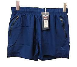 Мужские пляжные шорты Rowinger из плащевки  однотонные Синие