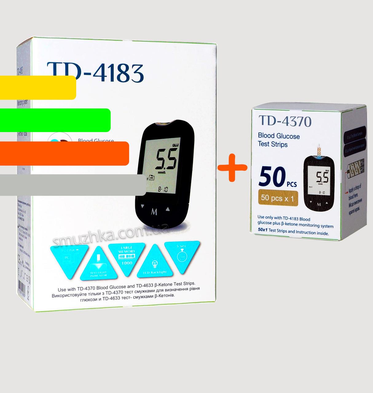 Глюкометр Tai Doc - Тай Док + 60 тест-полосок