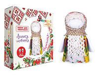 Набор для творчества Кукла-мотанка Берегиня TOY-100254, КОД: 1355530