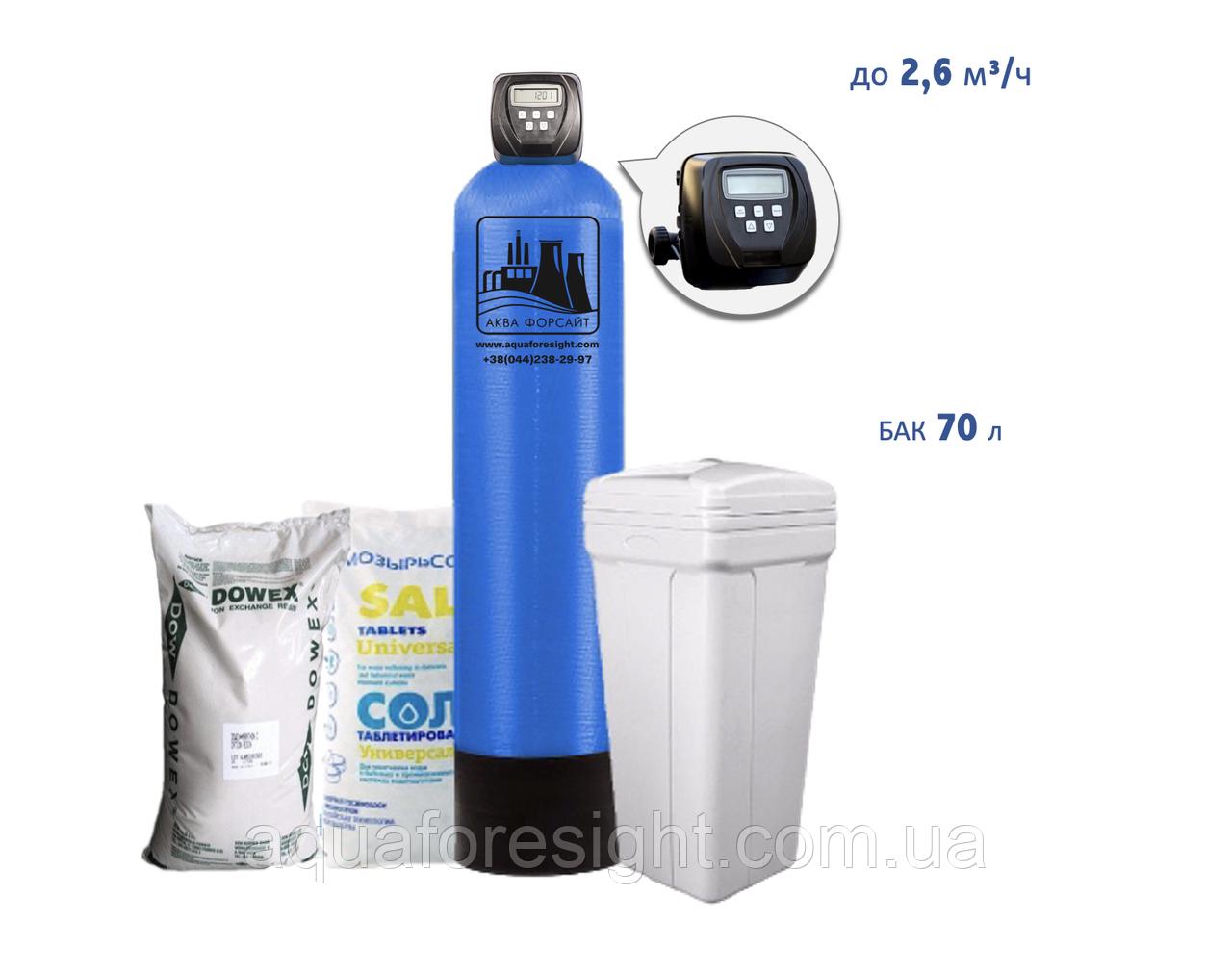 Система умягчения воды 1354 CI производительность 2,6 м3/час