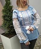 Вишиванка жіноча на домотканому полотні, рукав бохо шифоновий р-ри 42-56, 750/850грн (ціна за 1 шт + 100 грн), фото 6