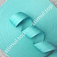 Лента ременная текстильная 40 мм бирюзовая (стропа нейлоновая для сумок и рюкзаков, стрічка поліпропіленова)
