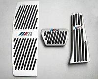 Накладки на педали BMW 1, 2, 3 и 4-й серии АКПП (алюминий, без сверления)