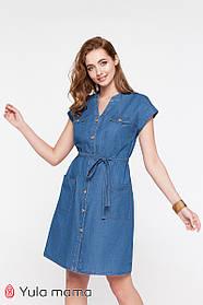 Платье-рубашка  для беременных и кормящих, размеры от 44 до 48