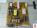Блоки живлення для LED, LCD і PDP телевізорів LG (частина 2)., фото 2