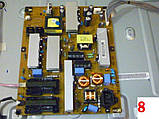 Блоки живлення для LED, LCD і PDP телевізорів LG (частина 2)., фото 4