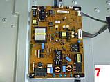 Блоки живлення для LED, LCD і PDP телевізорів LG (частина 2)., фото 3