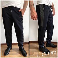 Мужские классные спортивные штаны Снизу манжет, на поясе резинке Ткань трикотаж