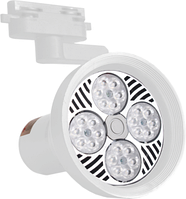 ElectroHouse LED светильник трековый 25W белый со сменной лампой 4100K 2000Lm