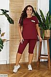 Спортивный костюм  (размеры 48-58) 0247-55, фото 2