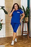 Спортивный костюм  (размеры 48-58) 0247-55, фото 5