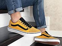 Мужские кеды Vans Old Skool желтые (реплика) (9191)