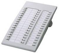 Системная консоль Panasonic KX-T7740X White (аналоговая) для KX-T7730/7735, KX-T7740X