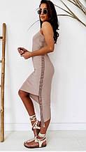 Женское стильное ассиметричное летнее миди платье из вискозы Цвета:чёрный, беж
