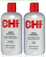Набор для ухода за волосами CHI Infra set