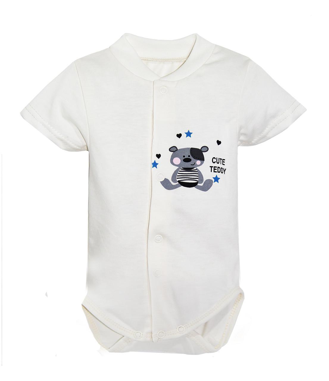 Боди футболка для мальчика Веселый Тедди