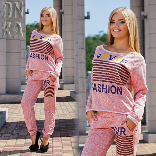 48bfb936d10 Женские спортивные костюмы утепленные - купить в Украине недорого по лучшим  ценам от