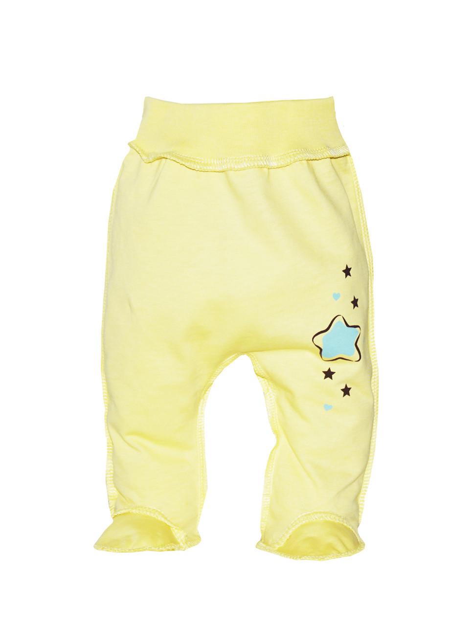 Ползунки для новорожденных Звезды желтые