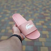 Жіночі сланці Lacoste Pink, репліка, фото 1
