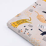 """Ткань бязь """"Коты с молоком жёлтые, серые, чёрные"""" на бежевом фоне, № 2806а, фото 5"""