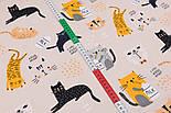 """Ткань бязь """"Коты с молоком жёлтые, серые, чёрные"""" на бежевом фоне, № 2806а, фото 3"""