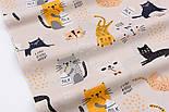 """Ткань бязь """"Коты с молоком жёлтые, серые, чёрные"""" на бежевом фоне, № 2806а, фото 2"""