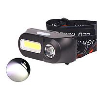 Налобный фонарь KX-1804A-XPE+COB