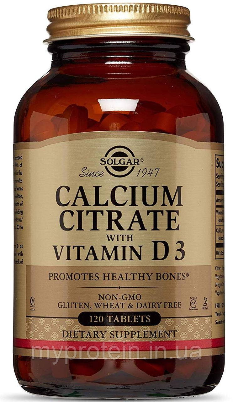 Solgar	Кальций цитрат	Calcium Citrate with vit D3	240 tabs