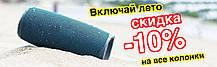 ПОРТАТИВНАЯ КОЛОНКА JBL BOOMBOX BIG (реплика), 40 Вт, Черная, фото 3